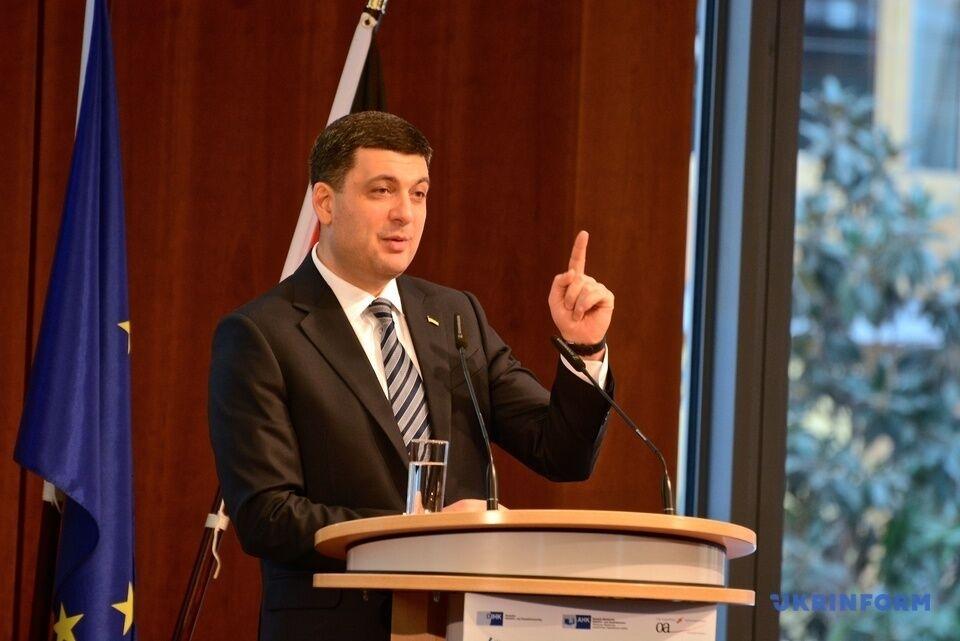 Українсько-німецький бізнес-форум у Берліні