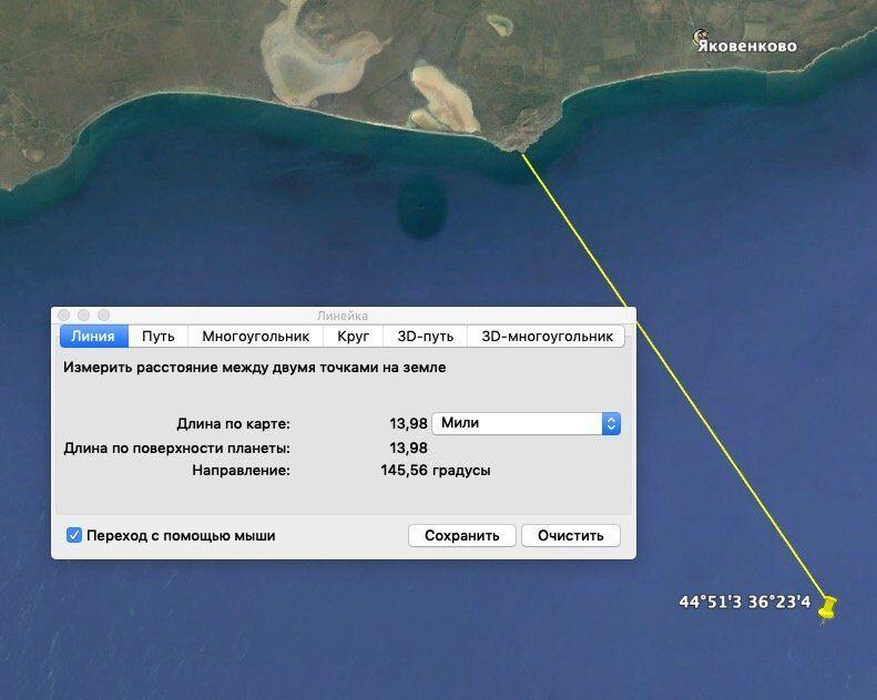 Открыли огонь в международных водах: ФСБ ''спалилась'' на данных об агрессии в Керченском проливе