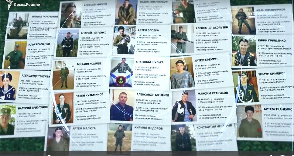 Як морпіхи Росії захоплювали Крим: опубліковано нове відео