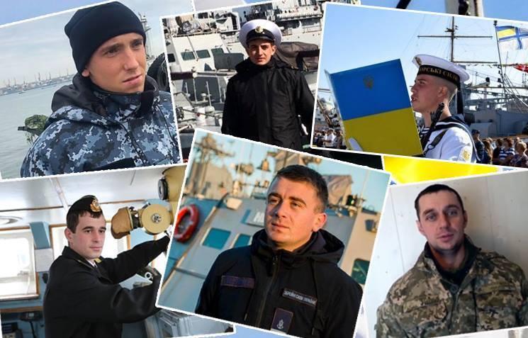 Українські військовослужбовці, захоплені в полон Росією