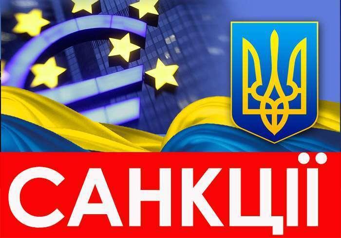 """Україна очікує нових міжнародних санкцій проти Кремля через """"паспортну агресію"""""""