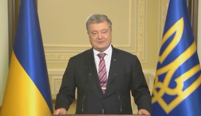 Синод утвердил Томос и устав Украинской церкви