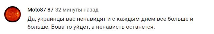 З'ясувався важливий нюанс про таран корабля ВМС України