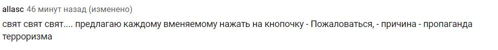 ''Что за п*ец?'' Российская певица возмутила сеть клипом про Путина