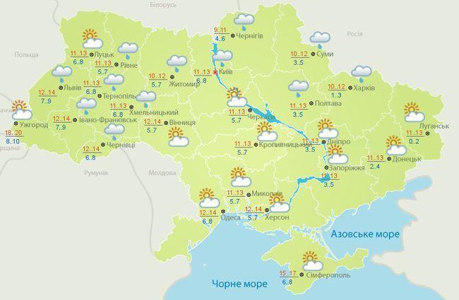 Ворвутся дожди: синоптики предупредили о смене погоды в Украине