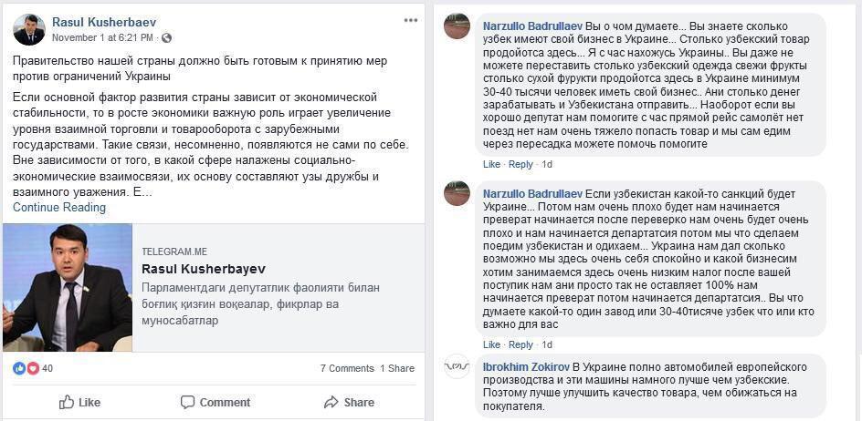 Комментарии к посту Расула Кушербаева