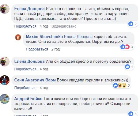 ''Раптом українська ДРГ'': у мережі висміяли полохливих терористів ''ДНР''