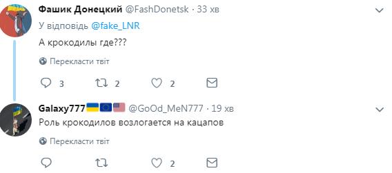 """Россия отделилась забором от """"ЛНР"""""""