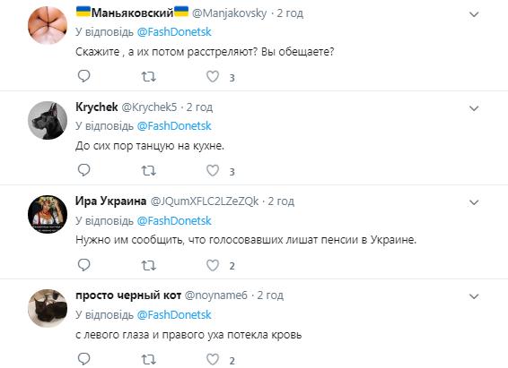 Сеть взорвала ''предвыборная'' агитация в ''ЛНР''