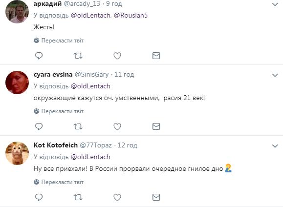 Служба священика РПЦ із джипа розлютила росіян