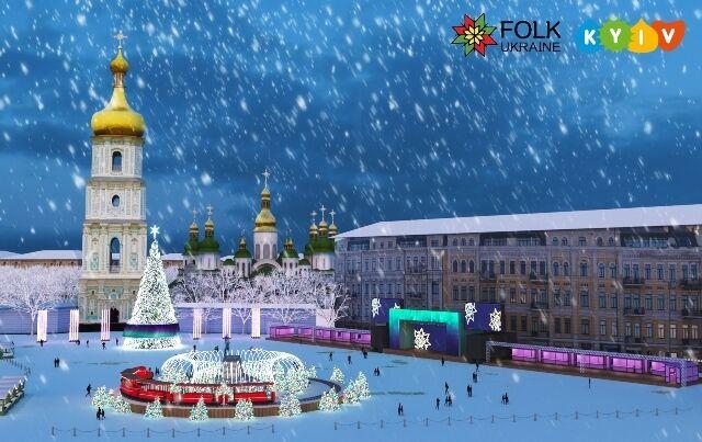 Без живої ялинки: як відсвяткують Новий рік у Києві