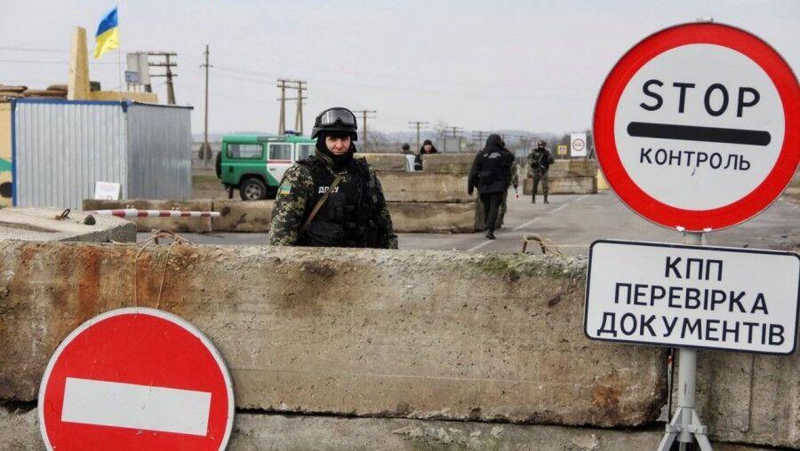 КППВ на Донбасі