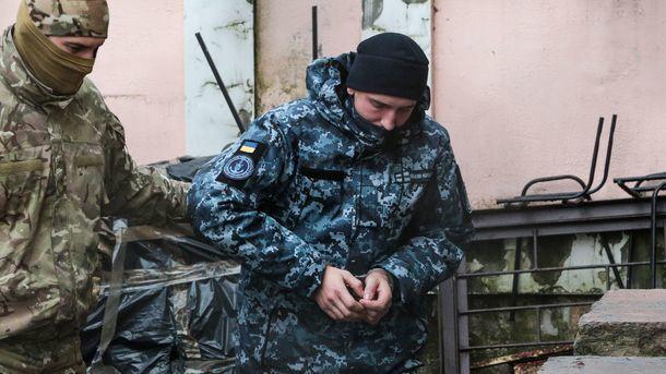 Задержание украинцев