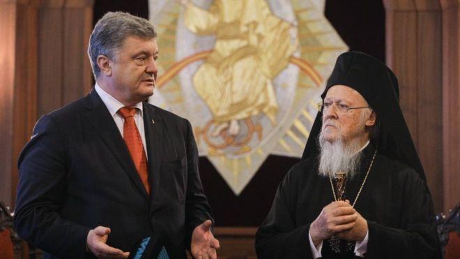 Президент Украины Петр Порошенко и Вселенский Патриарх Варфоломей