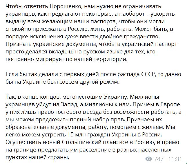 ''Опустошим Украину!'' Жириновский отличился новым маразмом