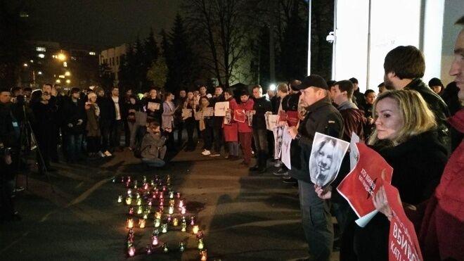 ''Кто убил Катю?'' Украину охватили массовые протесты из-за Гандзюк: фоторепортаж