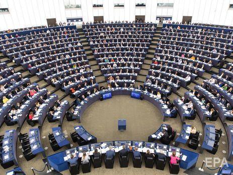 Европарламент указал на конкретные злоупотребления