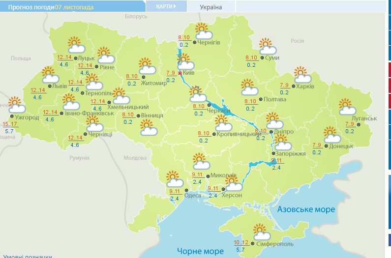 Синоптики уточнили прогноз погоды на начало недели