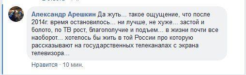 Новости Крымнаша. Понаехало такого, что и на улицу выходить не хочется