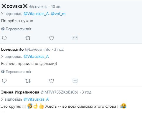 У мережі показали, як кримські татари тролять окупантів