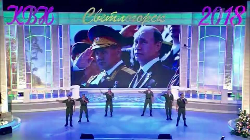Путин и Шойгу: любите нас, ведь мы этого заслуживаем