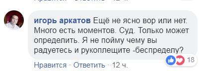 Самосуд над крадієм у Харкові розбурхав українців