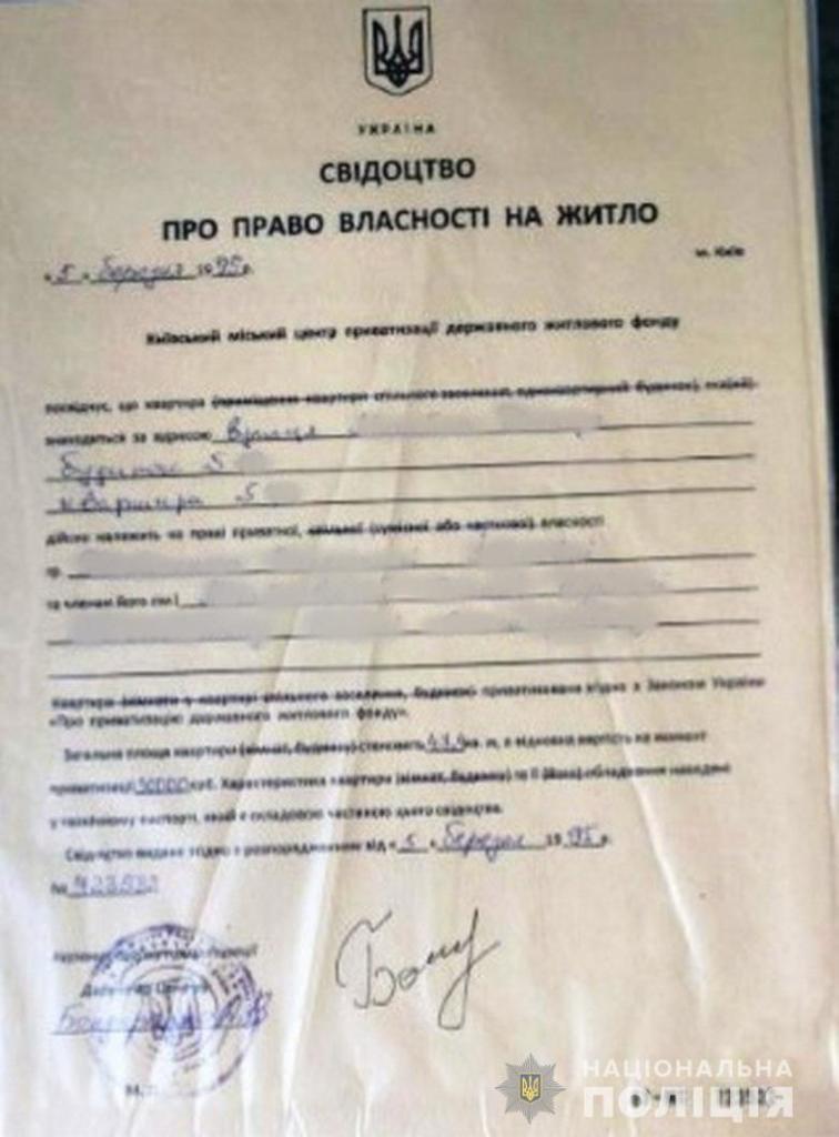 В Киеве провернули квартирную аферу: раскрыта схема