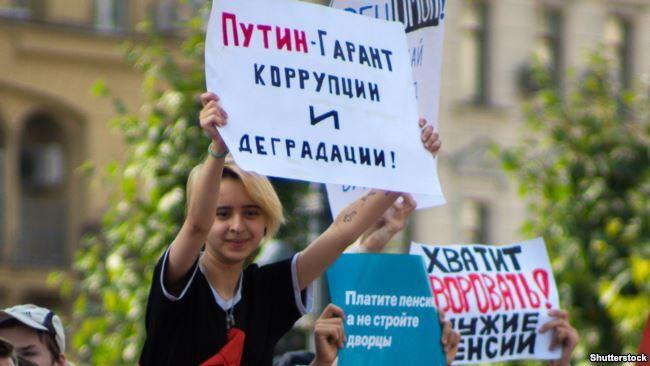 Під час акції проти пенсійної реформи у столиці Росії. Москва, 9 вересня 2018 року