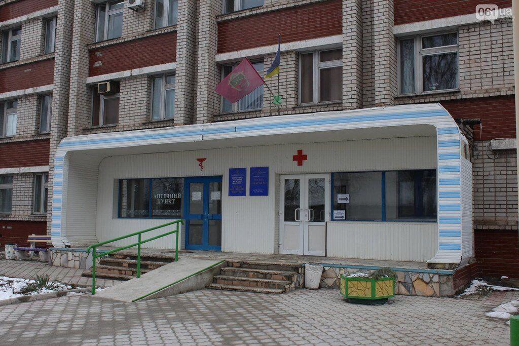 Лікарня №7, Запоріжжя