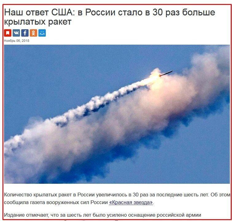 Россия открыто сказала, что ей плевать на весь мир