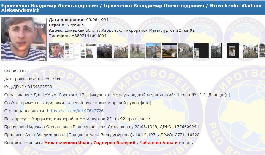 На Донбасі ліквідували двох терористів