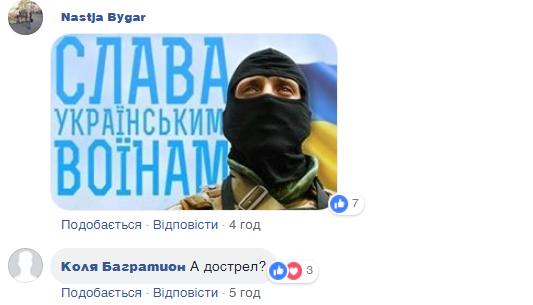 Показали відео ліквідації розвідників ''ДНР''