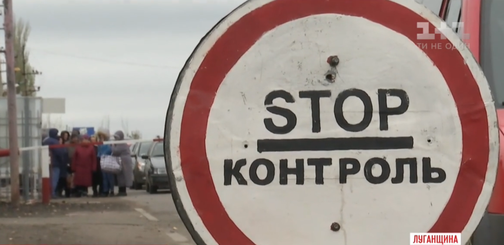 Жителі звільненого ОС села звинуватили Україну