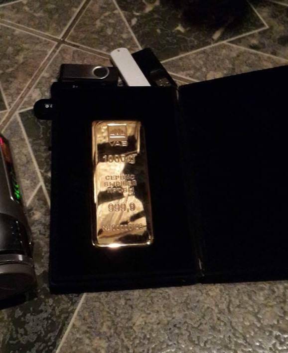 Лист Лаврову і кілограм золота: що знайшла СБУ у матері екс-регіоналки Бережної