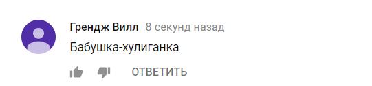 У Миколаєві пенсіонерка осквернила пам'ятник прикордонникам