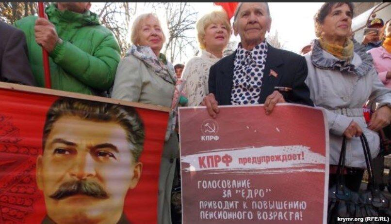 В Крыму оккупанты устроили парад со Сталиным: фото