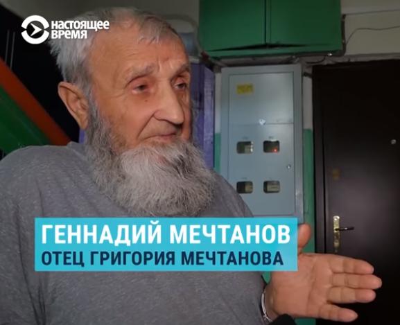 В России нашли вагнеровцев из списка СБУ