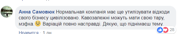 В сети разозлились на популярное кафе в Киеве из-за мусора