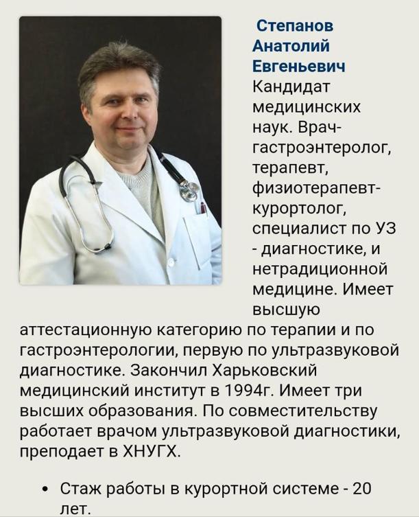 В Харькове скандал из-за халатности врача