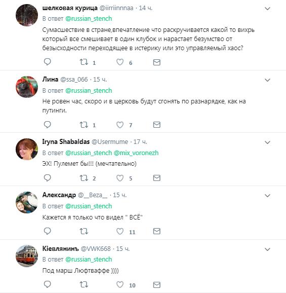 В России прошел крестный ход под нацистский марш