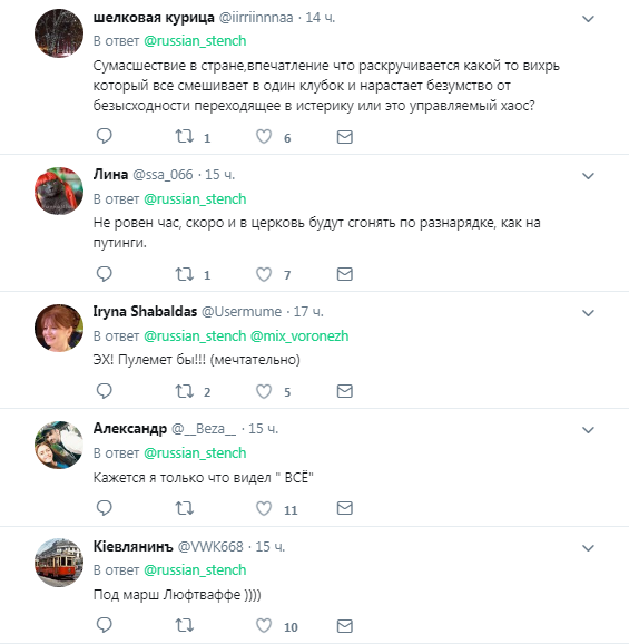 """""""Вся Россия в одном видео"""": в Твери прошел крестный ход под нацистский марш"""