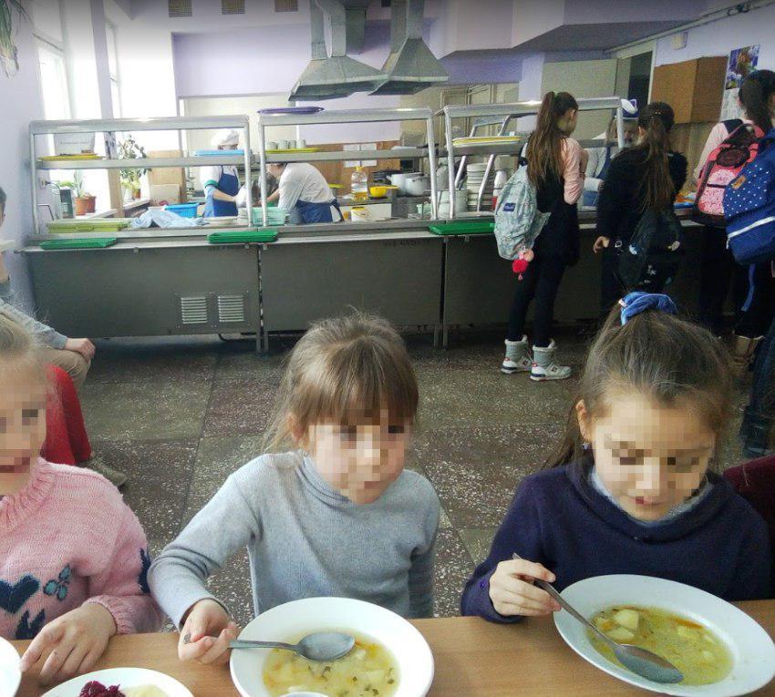 Їдальня школи №69