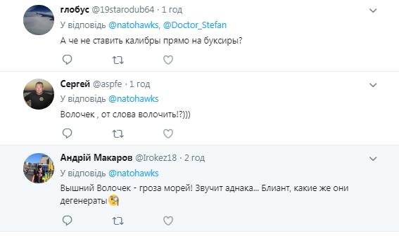 Росія знову дико зганьбилася в морі
