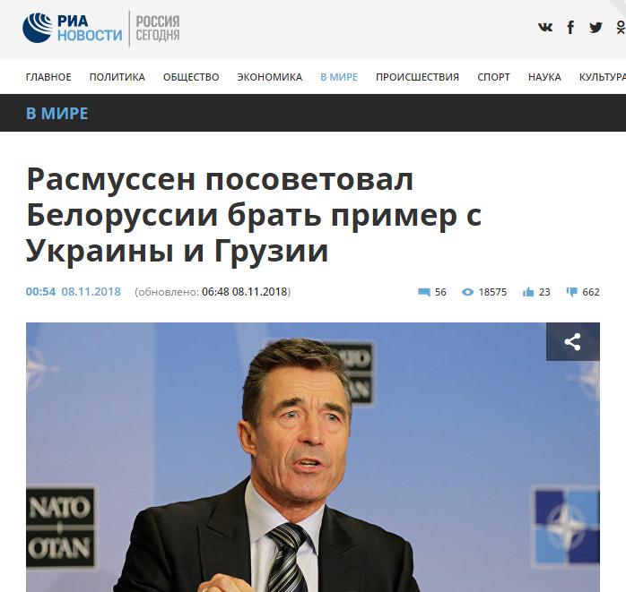 Екс-генсек НАТО засмутив росіян заявою про Україну