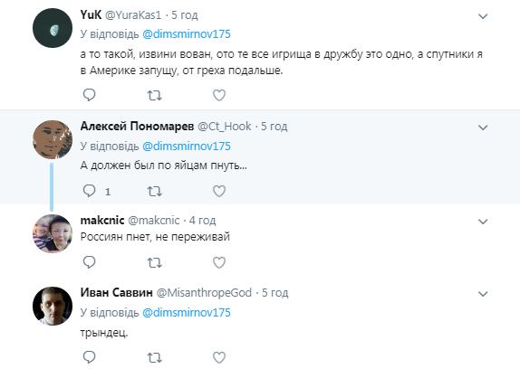 ''В пупок не целовал?'' Путина высмеяли за объятия с Назарбаевым