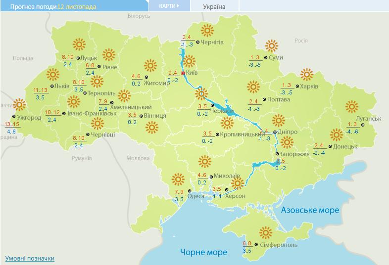 Мороз и снег: в Украине резко ухудшится погода