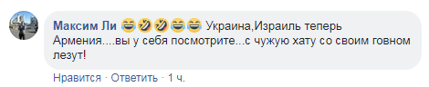 В России выдали список стран, ''ущемляющих русскоязычных''