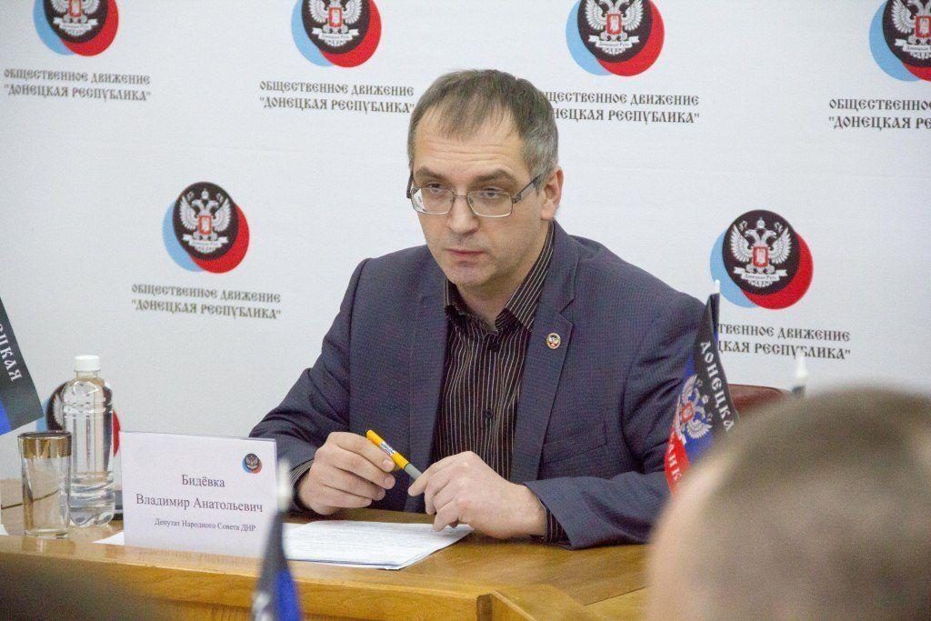 Володимир Бідьовка