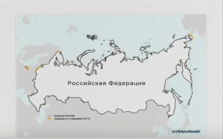 Карта, з якою прокололася Захарова