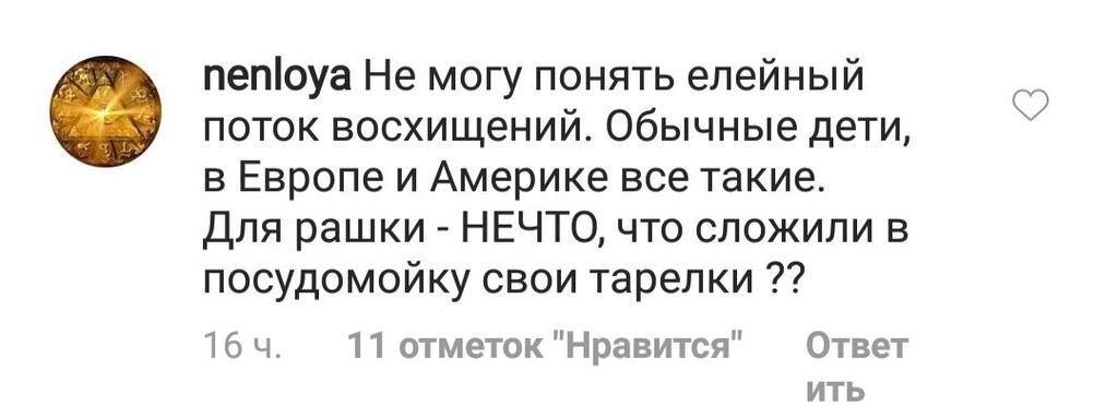 ''Пугачевой рядом нет'': Галкин показал милое семейное видео